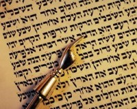 Curiosidades sobre o hebraico bíblico