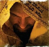 Jesus é o Verbo